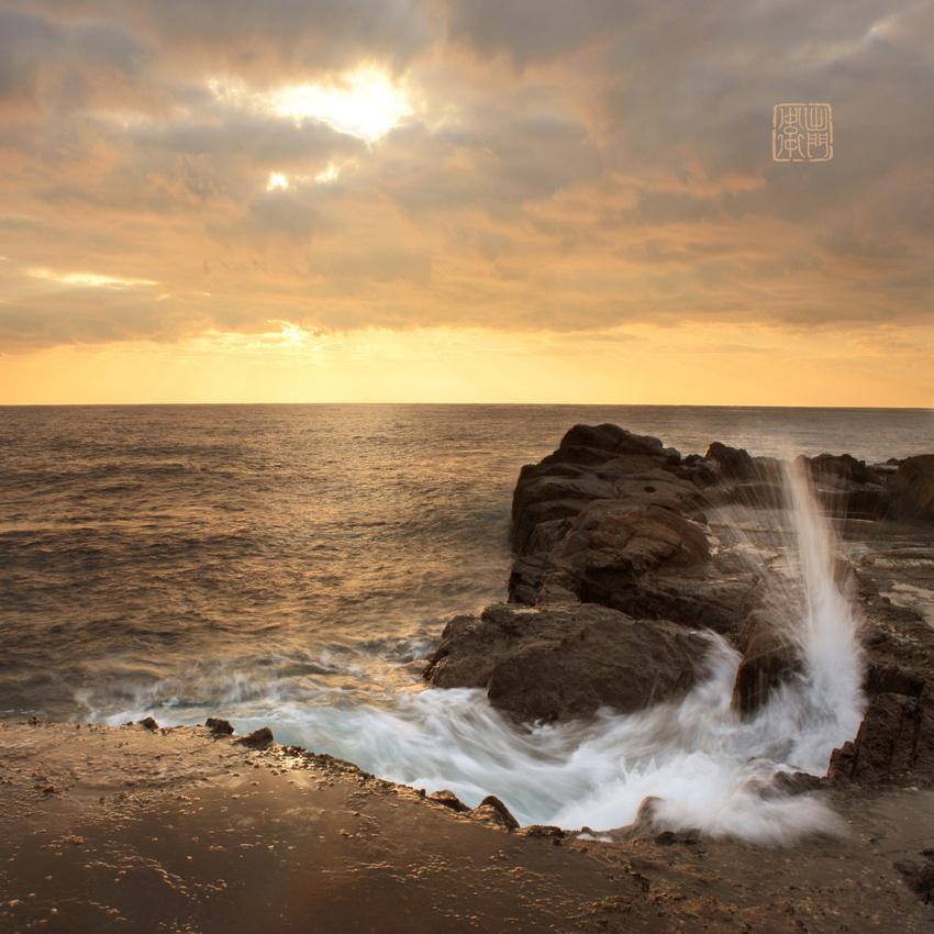 Nojima Rock Ledge