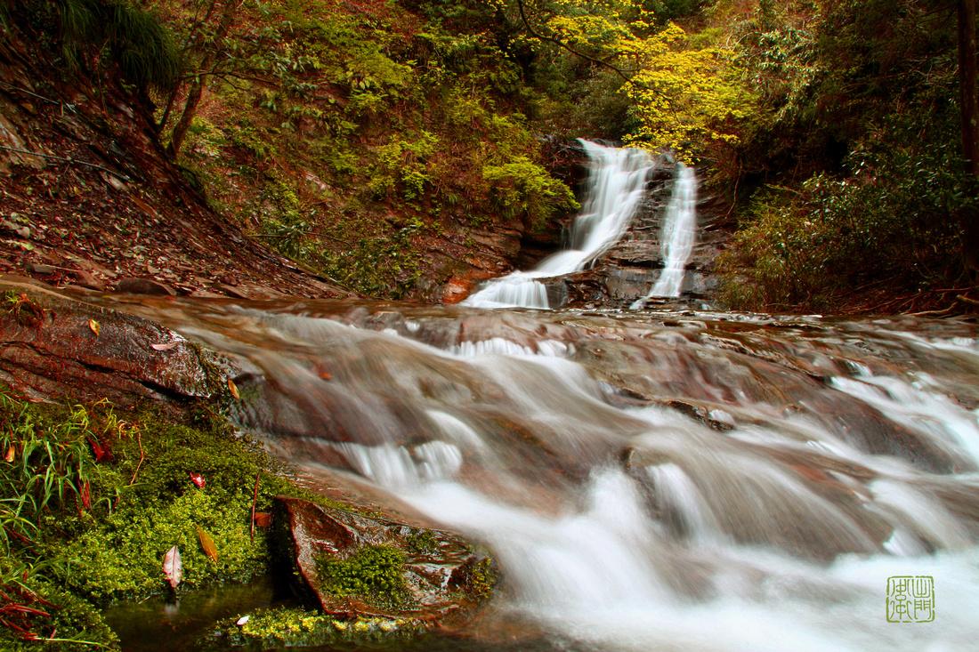 A Nameless Waterfall