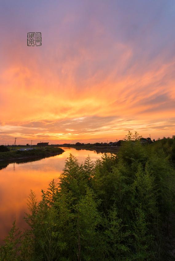 Madake Sunset 3045 hanko